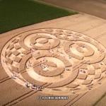 kornkreis kornkreise crop circle crop circles raisting ammersee bavaria bayern alien aliens ausserirdisch ausserirdische keltenschanze mondlandung phantom dji fpv fatshark attitude predator mobius hd action cam
